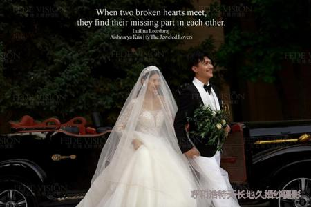 征信可以查到已婚吗 领结婚证多久征信上显示已婚