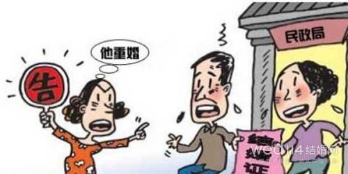 重婚罪双方都判刑吗 重婚罪法律处罚措施详解