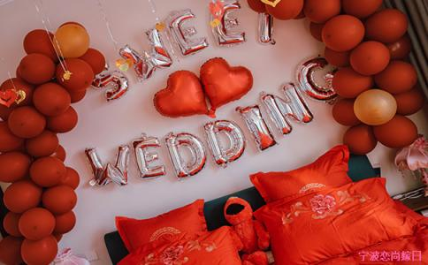 结婚被子的禁忌 结婚的褥子什么讲究