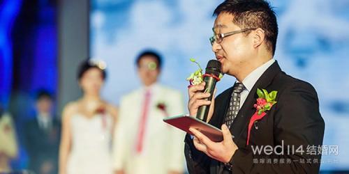 婚礼需要哪些人 完美婚礼不可少的工作人员